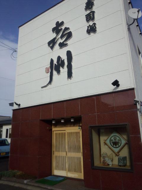 kisyu1