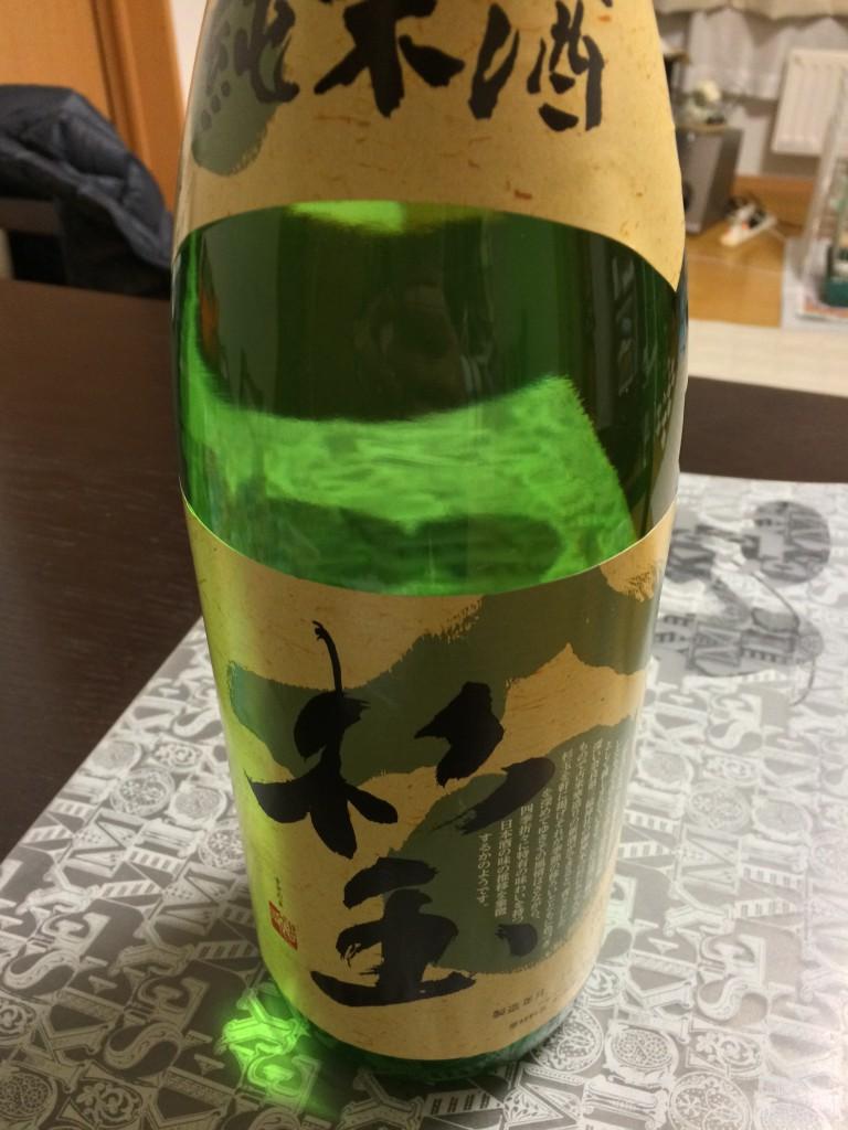 桃川杉玉2
