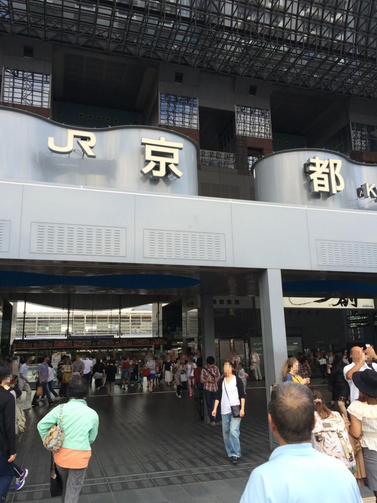 2015-09-27kyotoeki1