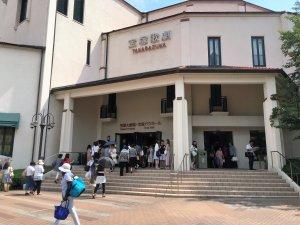 宝塚大劇場入口