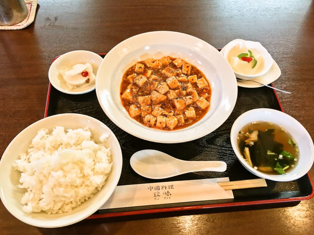 麻婆豆腐ランチ900円