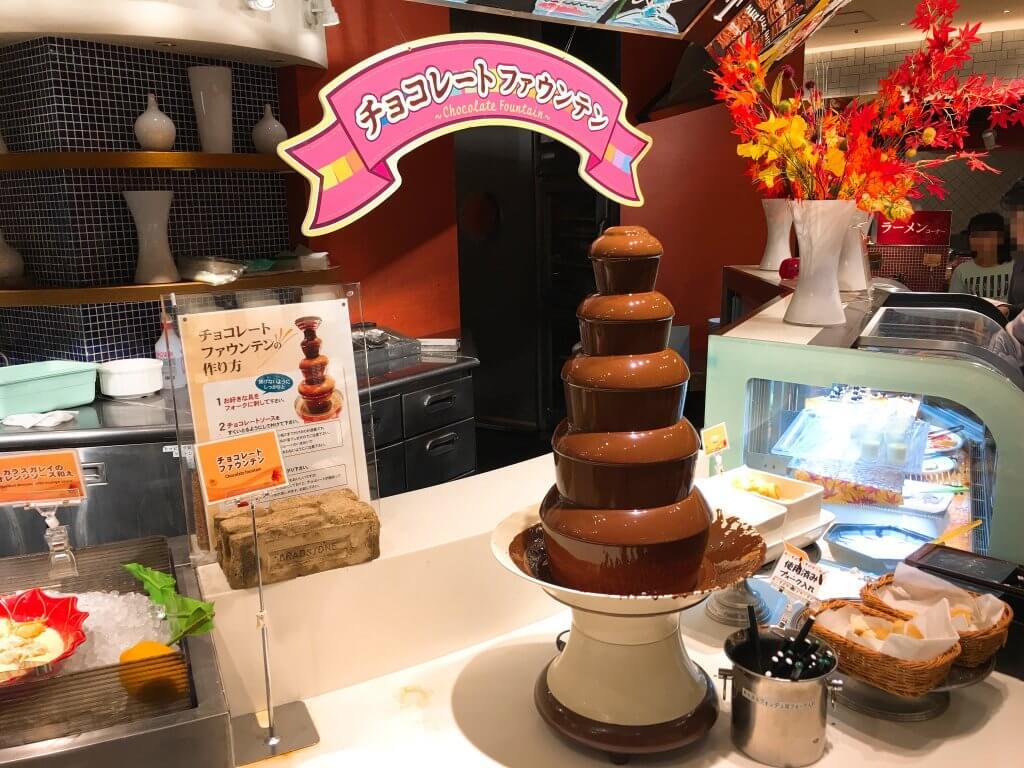 ザ・ブッフェ 大丸札幌休日ディナーブッフェ チョコレートホンデゥ