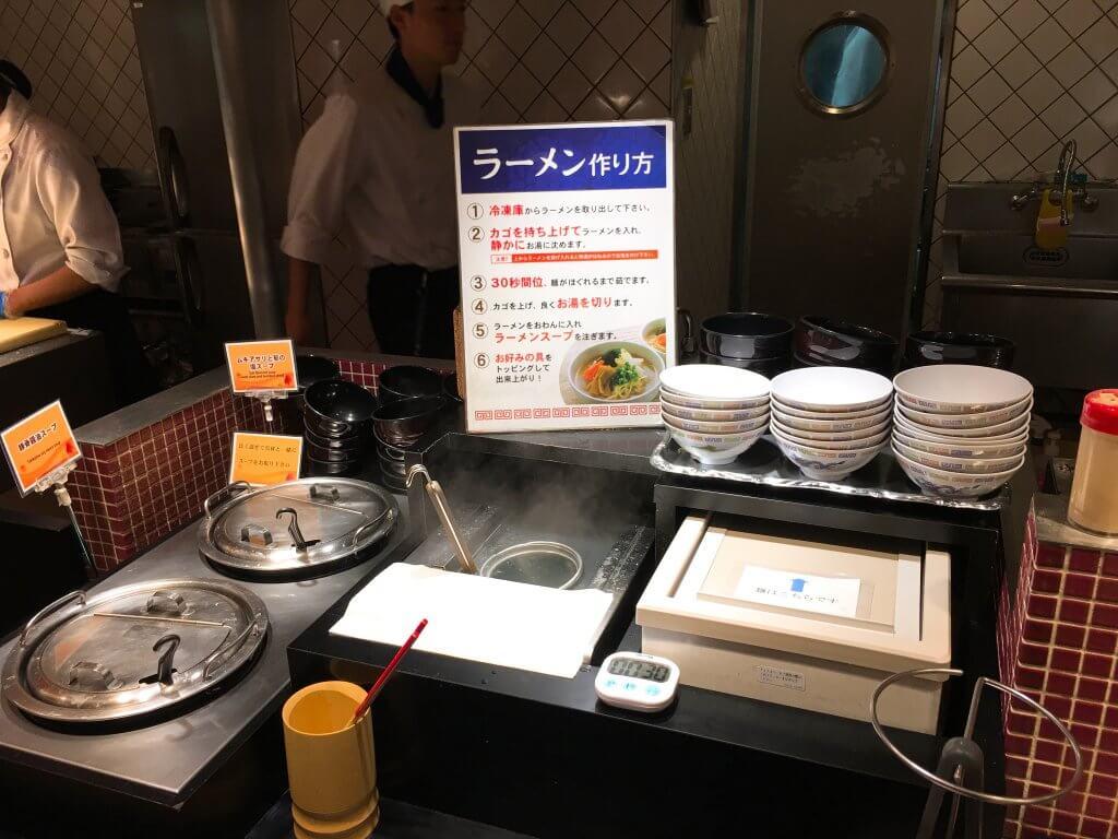 ザ・ブッフェ 大丸札幌休日ディナーブッフェ ラーメン2