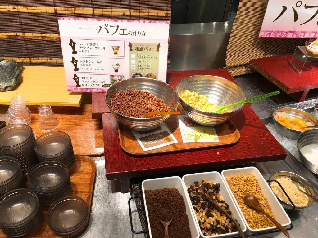 ザ・ブッフェ 大丸札幌休日ディナーブッフェ パフェ