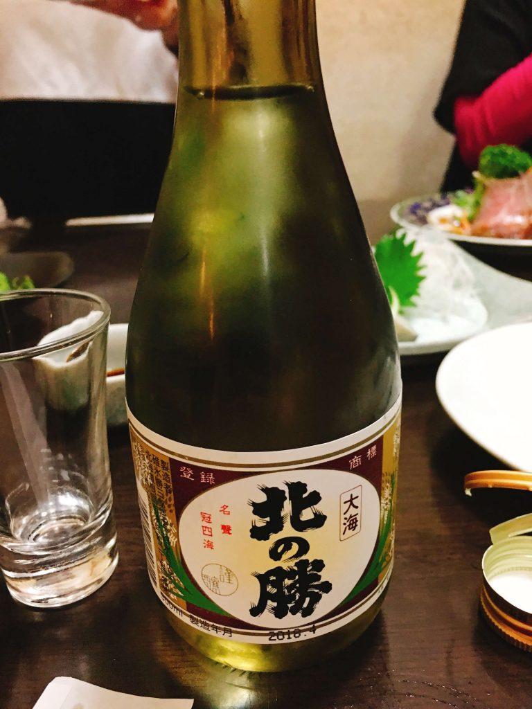 冷酒300ml840円