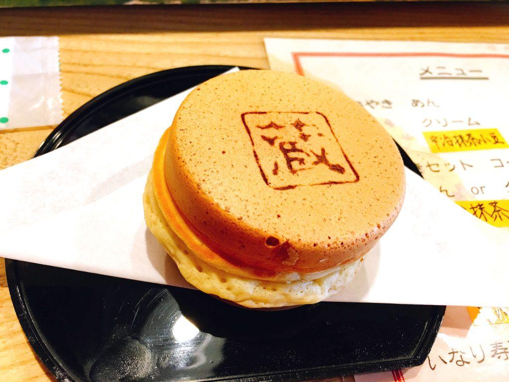 おやきコーヒーセット500円 あん