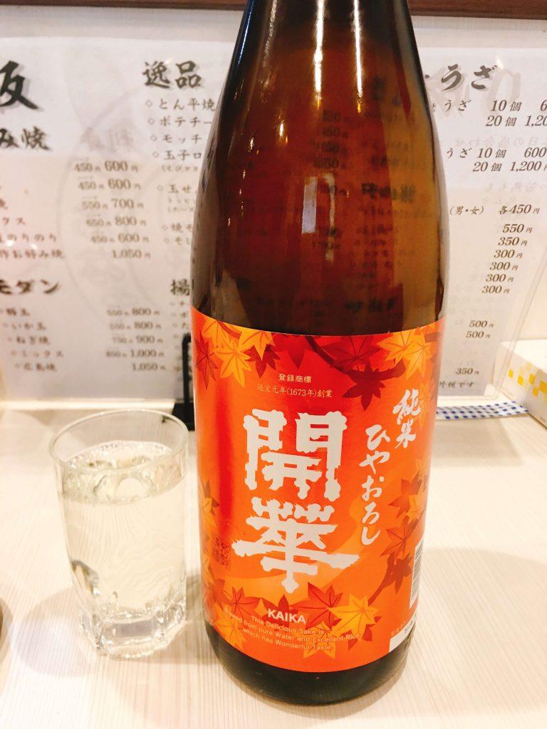 90分セルフ飲み放題1500円日本酒