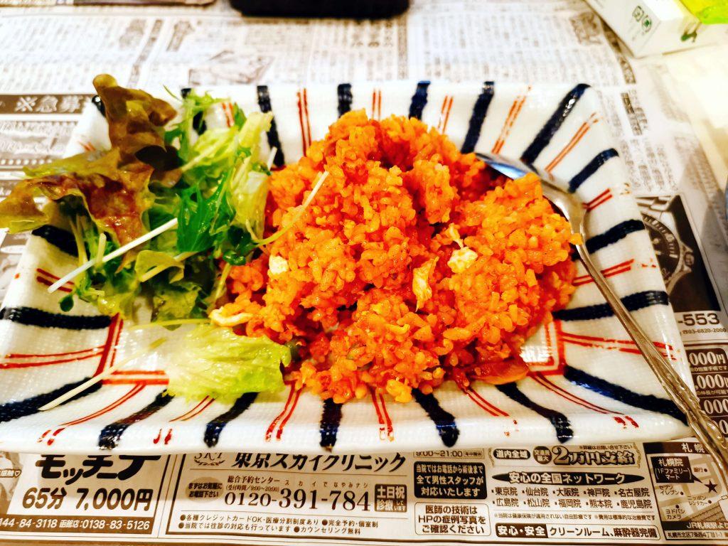 チキンライス100円