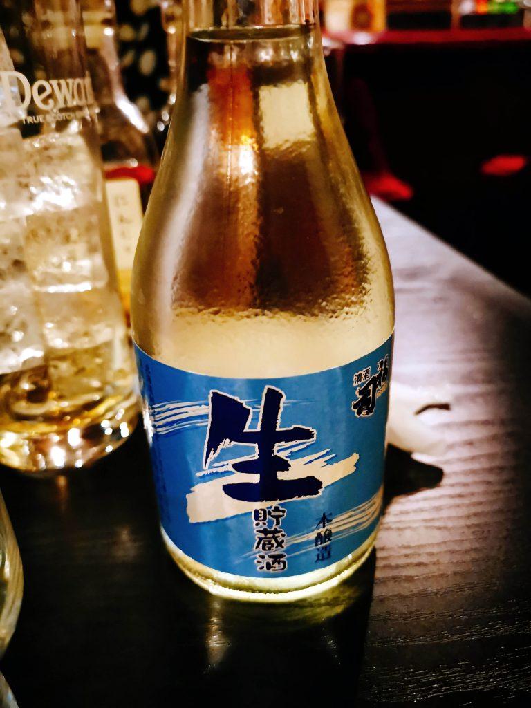 福司生貯蔵酒