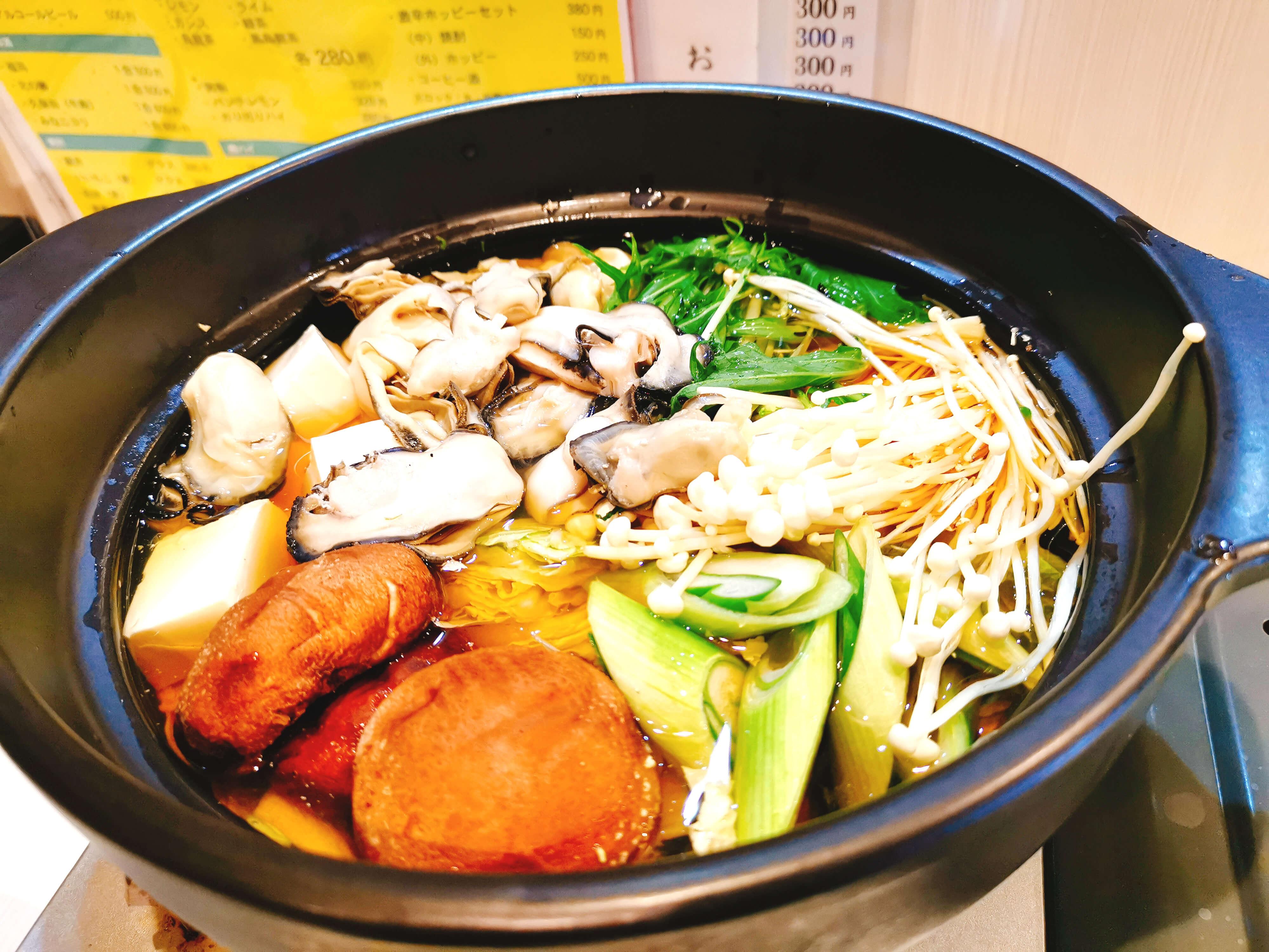 牡蠣鍋 中 1600円