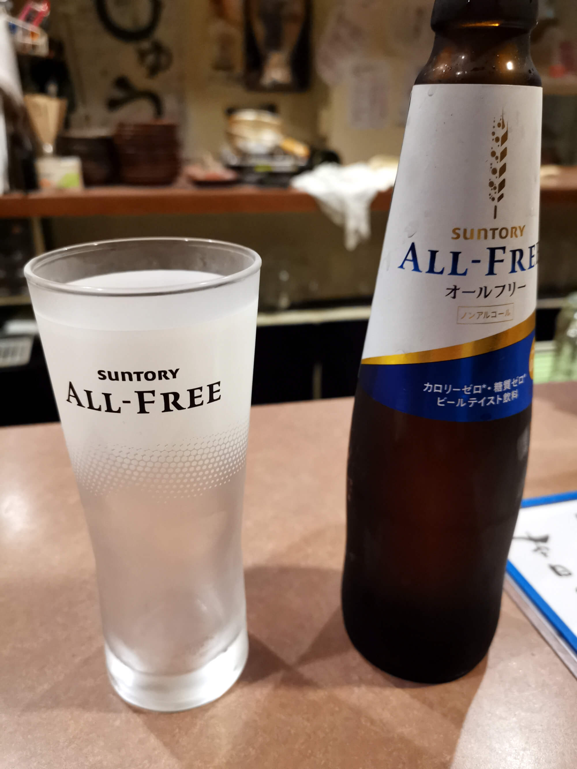 ノンアルコールビール480円