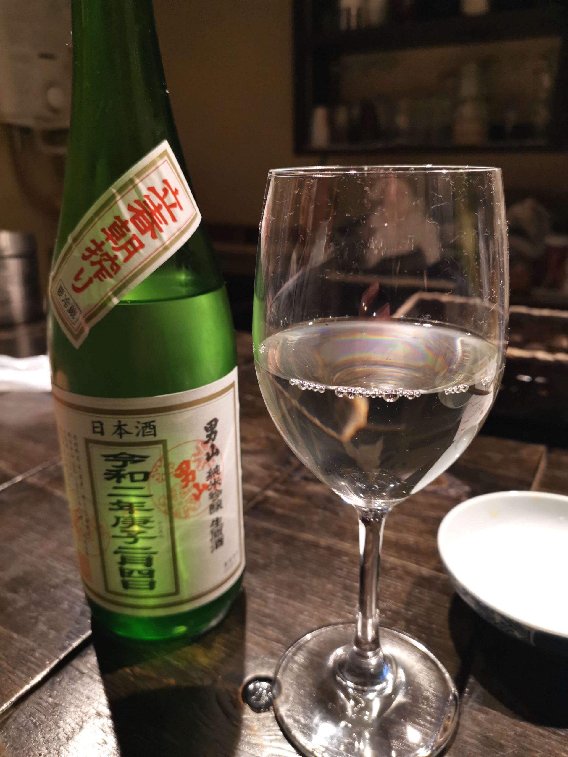 男山立春朝搾り700円
