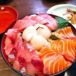 日替わり定食海鮮丼特盛1300円