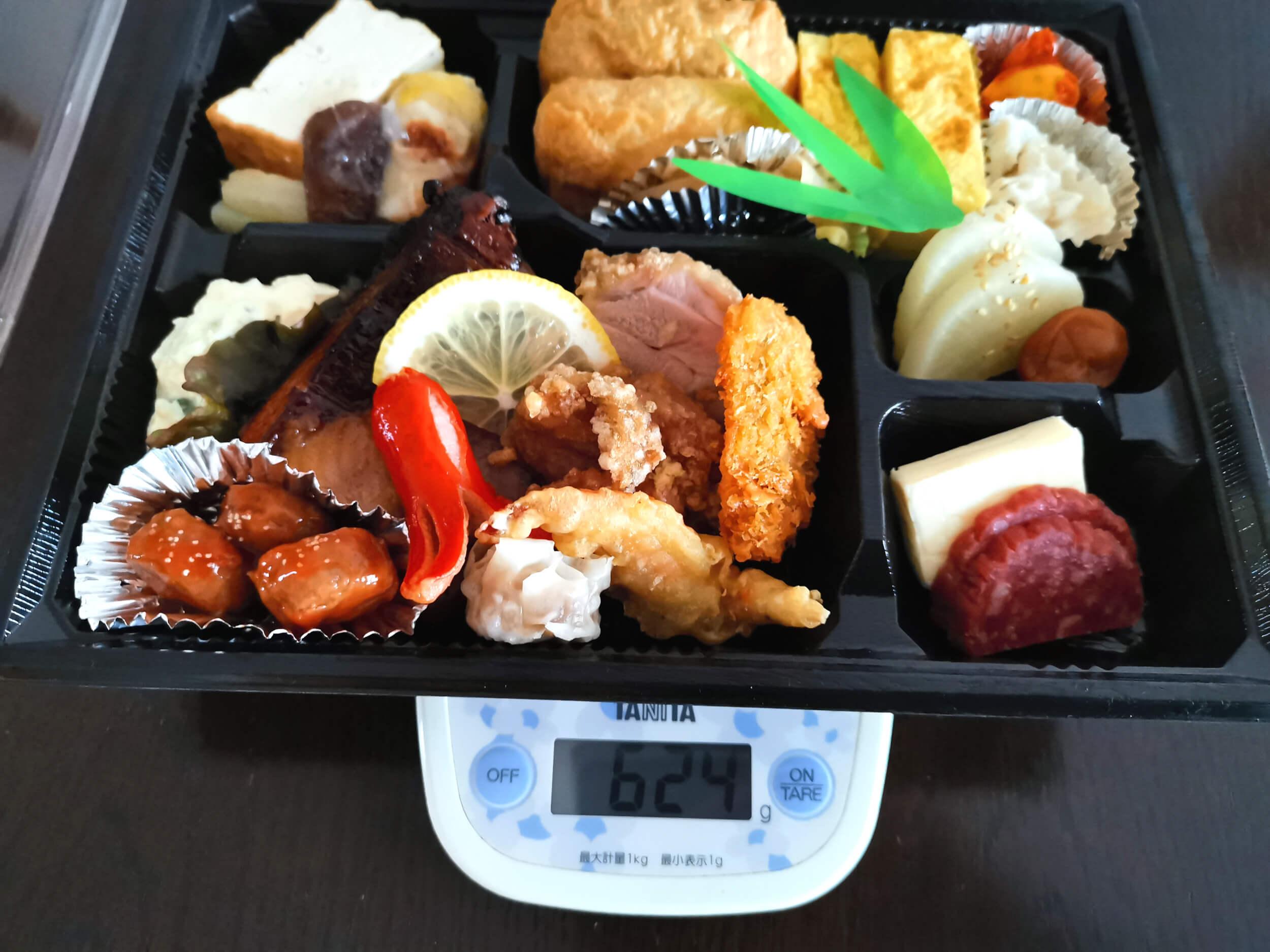 『呑んべえの 晩酌弁当』(税込価格1,080円)