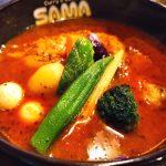 チキンカリートマトスープ1150円