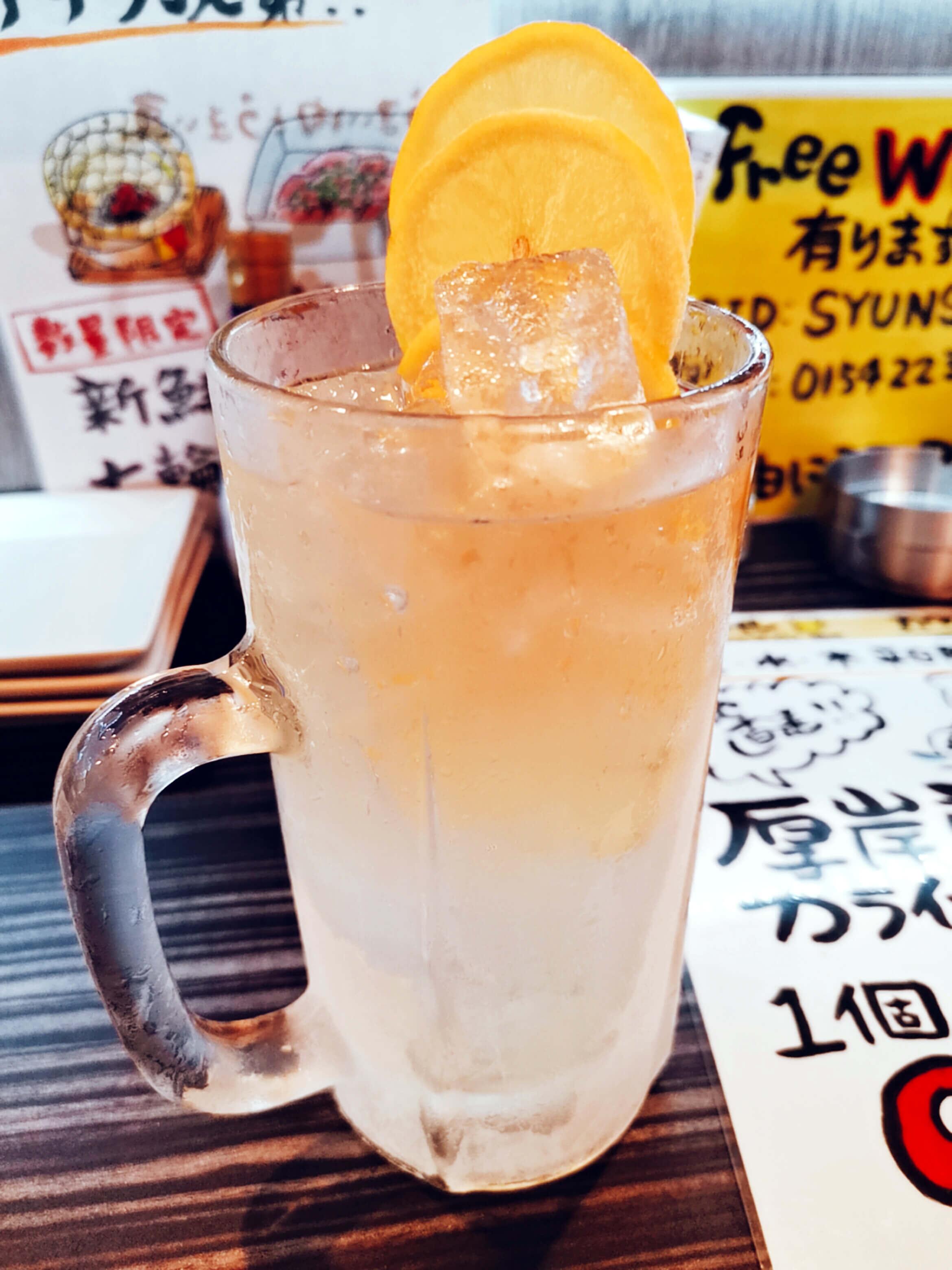 冷凍レモンサワー1000円だった気がします