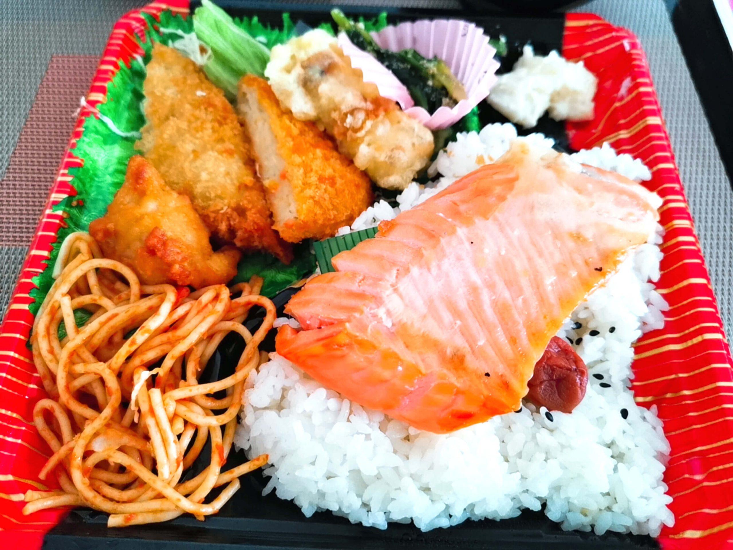 幕の内弁当(銀鮭ハラス)600円