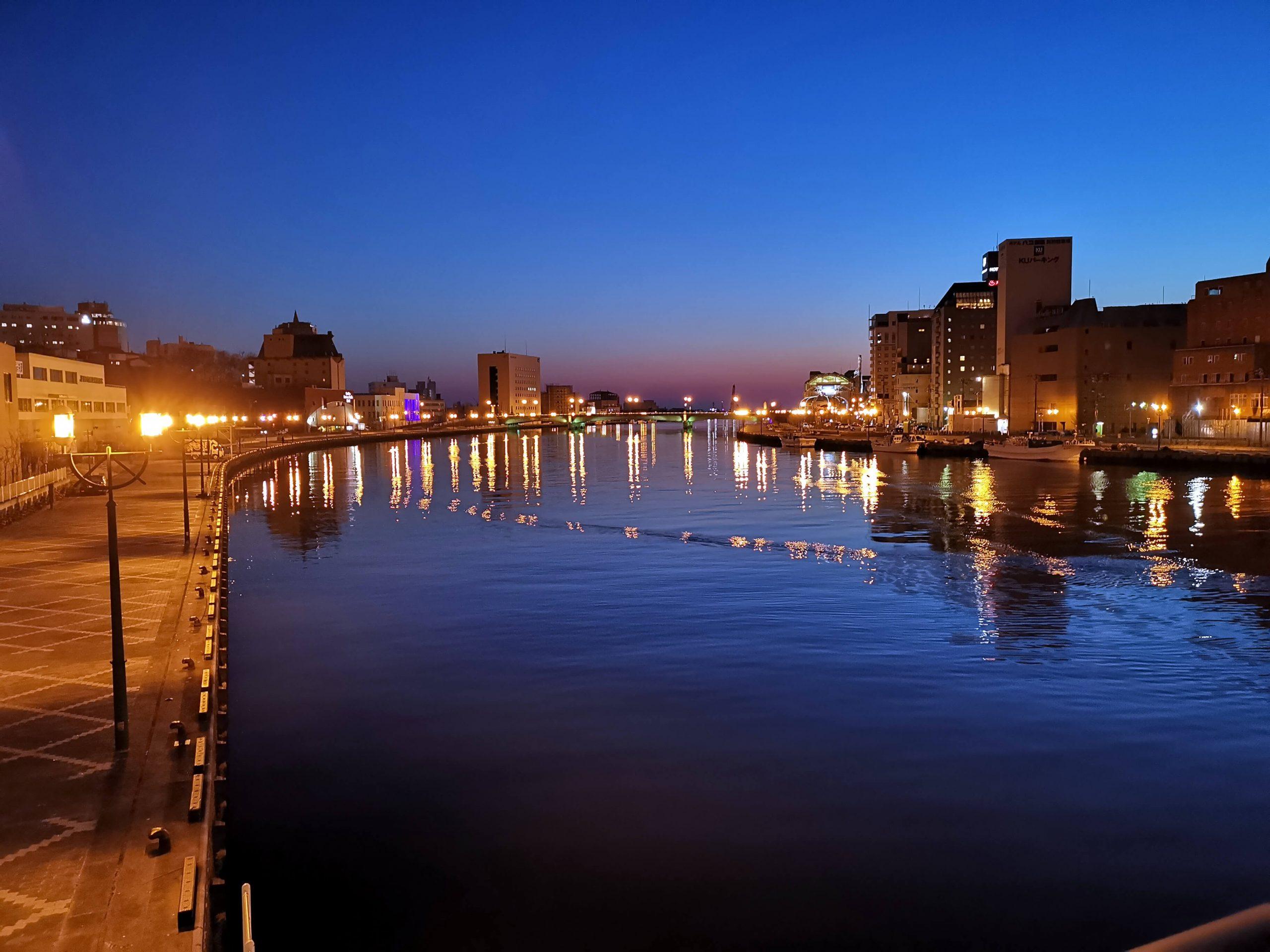 くすり橋からの写真