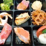 9種前菜盛り合わせテイクアウト1200円がピザ1枚とセットで1000円